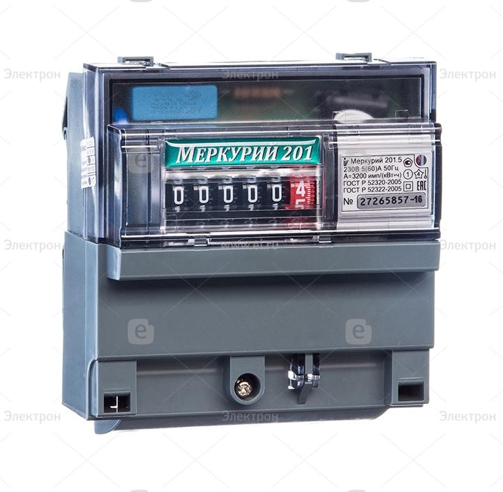 Кв электроэнергии стоимость нижний новгород час сдать новые часы как